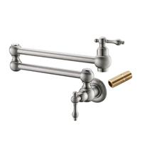 Havin HV1003 Pot Filler Faucet Wall Mount,Brushed Nickel