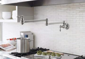Havin HV1003 Wall-Mount Pot Filler Faucet